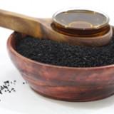 Feketeköménymag olaj